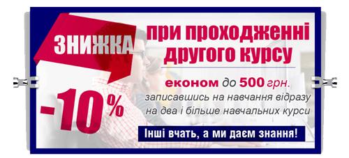 Znushka10